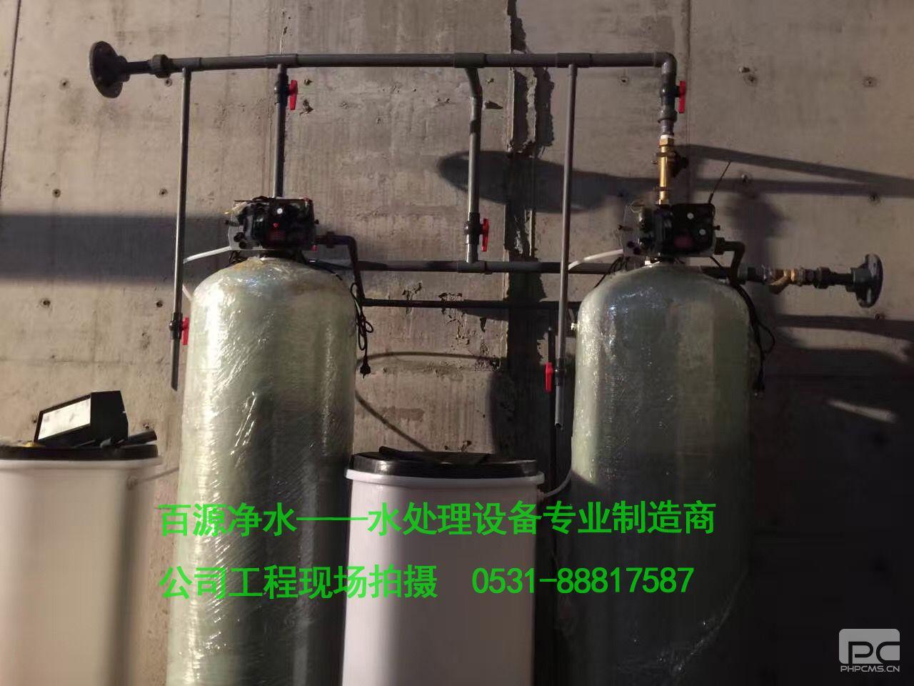 5T全自动锅炉软化水设备