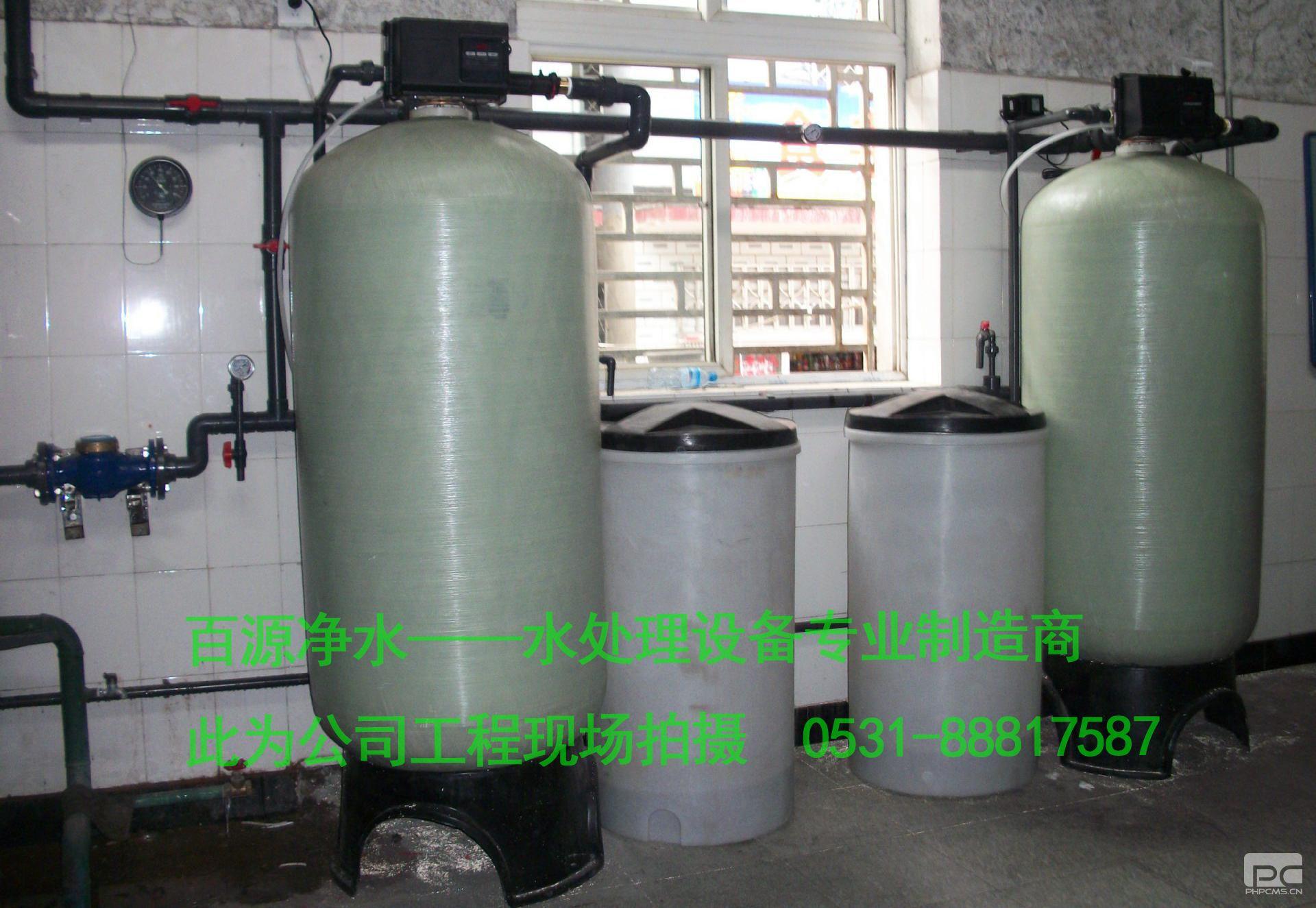 10T全自动锅炉软化水设备