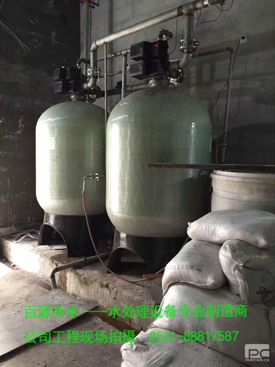 15T全自动锅炉软化水设备