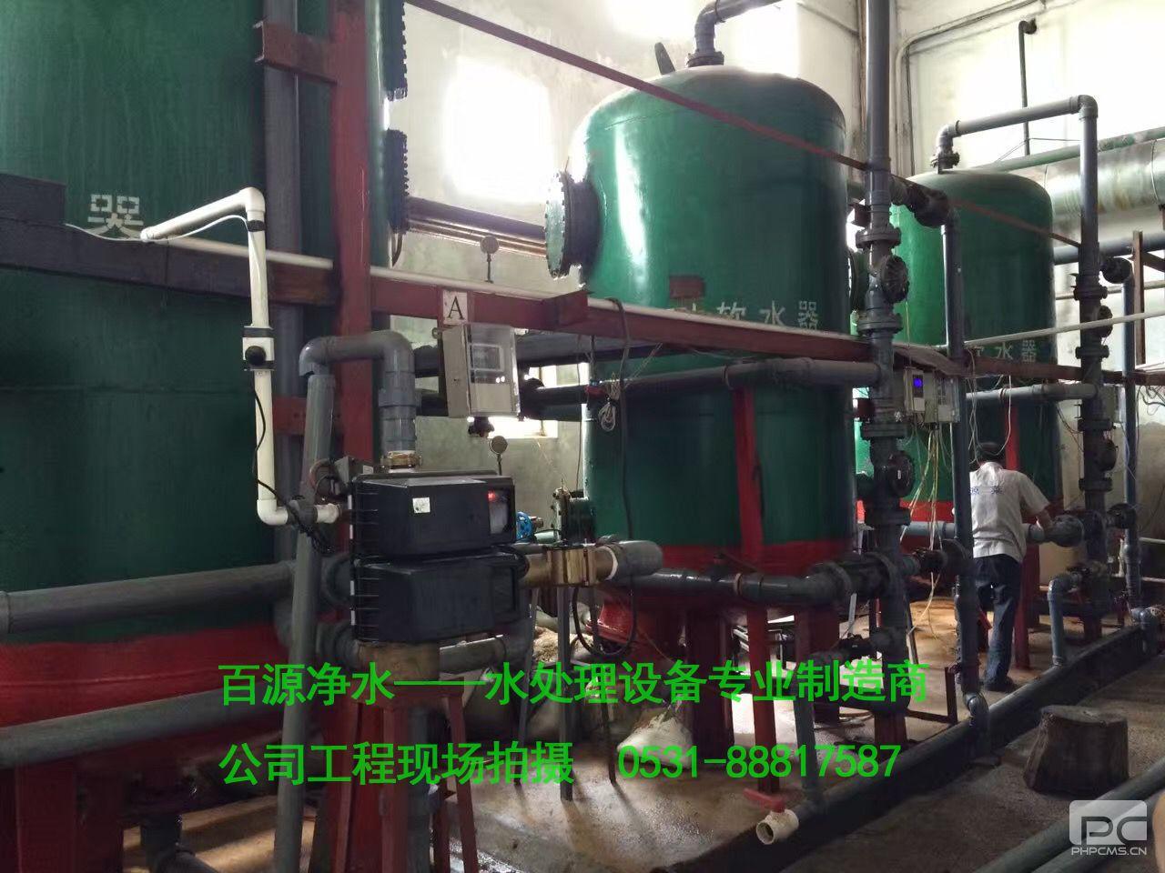 30T全自动锅炉软化水设备